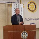 坂本理事長が土浦南RC例会で抱負語る