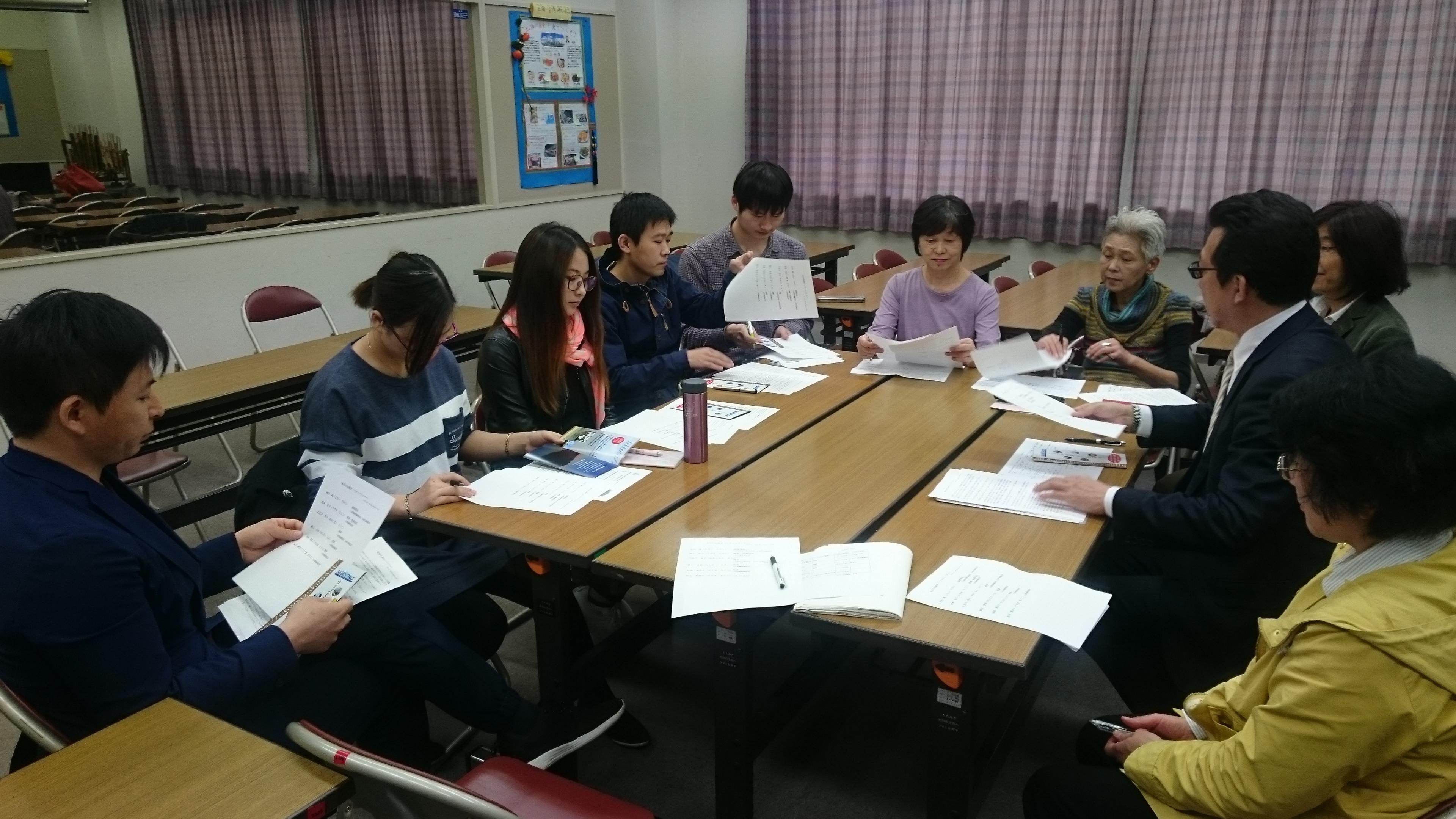 筑波学院大学の留学生、日本語でリレーエッセー挑戦