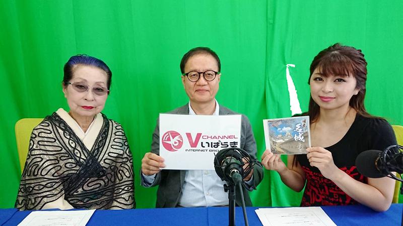 ★「桜川芸者学校」の冠木新市さん、恩田鳳昇さん、15日Vチャンネルに出演