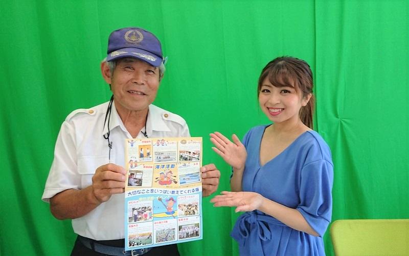ラクスマリーナの秋元昭臣さん、22日Vチャンネルいばらきに出演