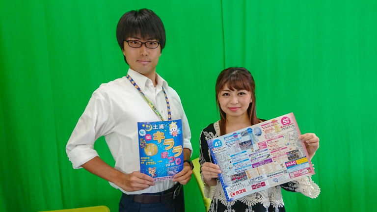土浦市の村山友介さん、27日Vチャンネルに出演