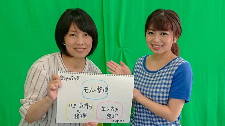 モノの住所を決めよう! 整理収納アドバイザー 石田ユキさん
