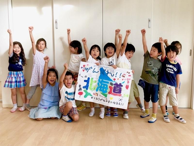 ★支援の一部を北海道地震の義援金へ ツリーハウスプロジェクトの児童