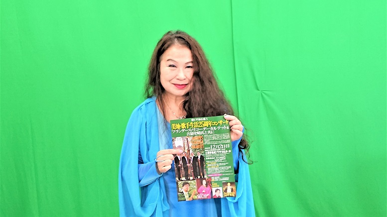 土浦出身の美地さん 歌手生活25周年コンサート 土浦で12月