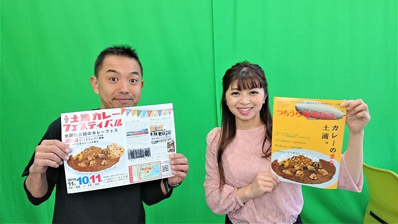 土浦カレーフェスティバル 「ひつじの小屋」連勝目指す