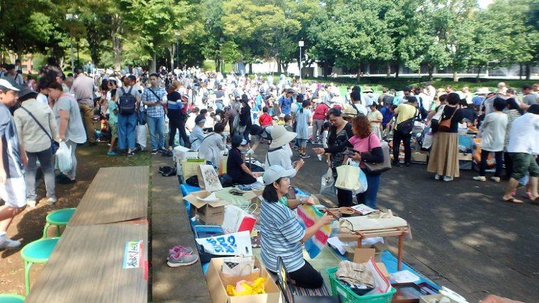 つくばリサイクルマーケット @ つくば市中央公園水の広場 | つくば市 | 茨城県 | 日本