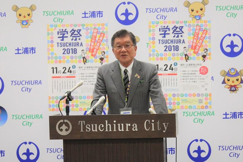 【土浦市長会見】11月5日 花火大会中止に改めて謝罪 安全対策見直しへ