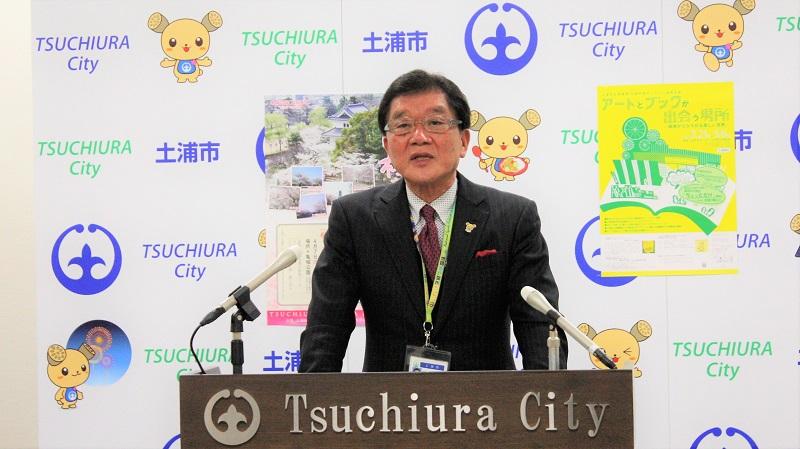 【土浦市長会見】3月4日 上大津西小を菅谷小に暫定統合 来年4月