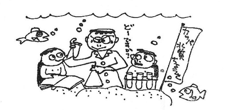 《くずかごの唄》34 高校生に霞ケ浦の未来を期待する
