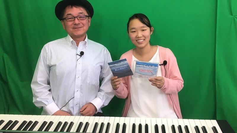 難病と闘うつくばの大枝未和さん(17) 母作詞の新曲「愛しいあなたへ」披露