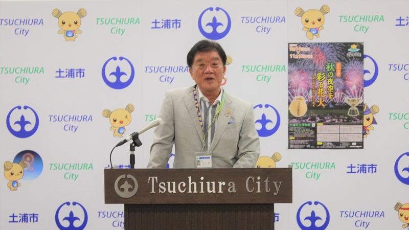 【土浦市長会見】利用料値上げへ 大規模改修後の市民会館