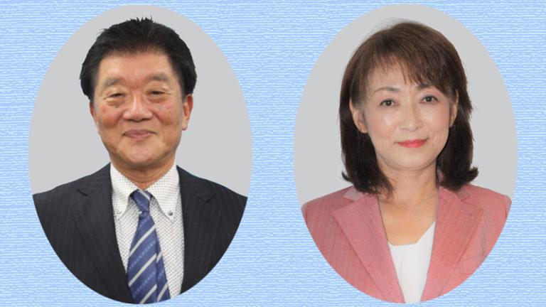 【土浦市長選】午後7時から開票速報お伝えします