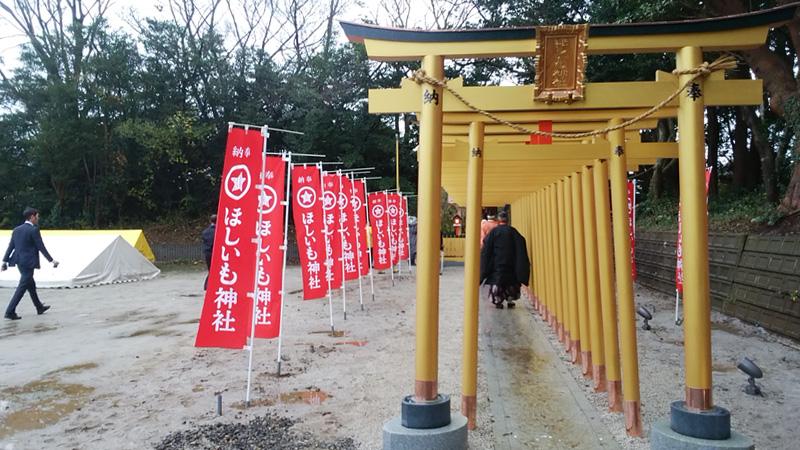 《邑から日本を見る》53 ひたちなか市に「ほしいも神社」