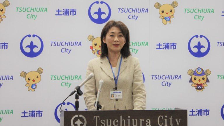 【土浦市長会見】移住フェアに出向き「自らPR」