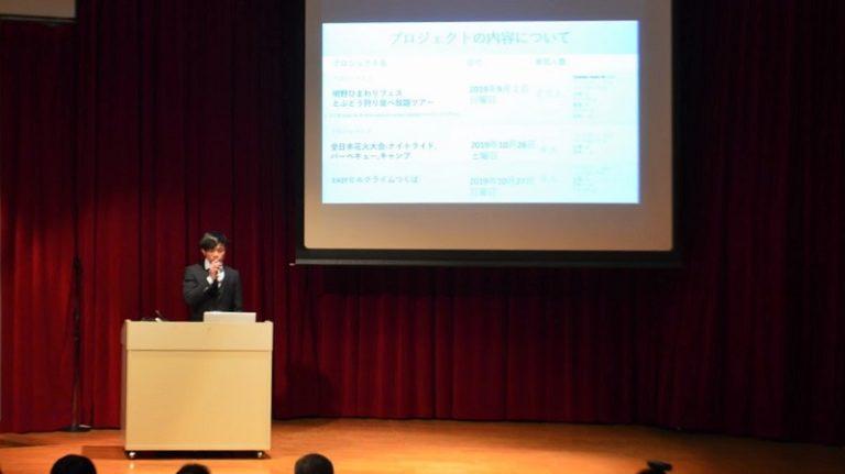 社会貢献活動で地域とつながった 筑波学院大生が成果報告