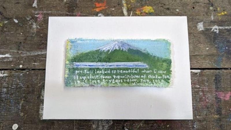 《続・平熱日記》54 絵画展「富士山景クラッシック」
