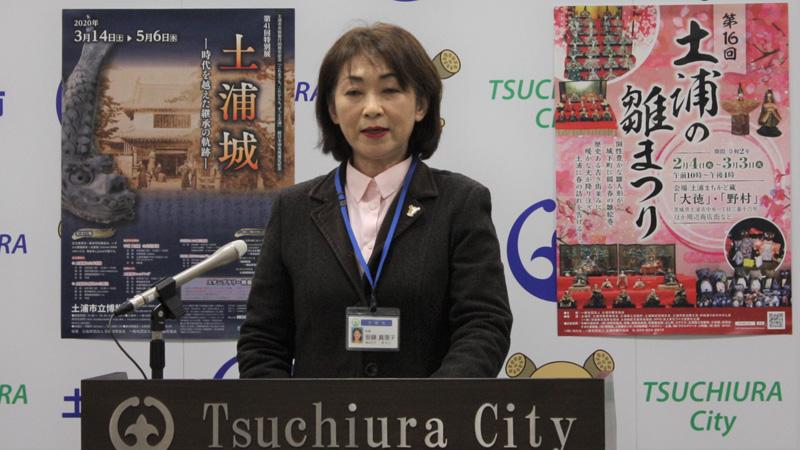 【土浦市長会見】職員逮捕を改めて謝罪