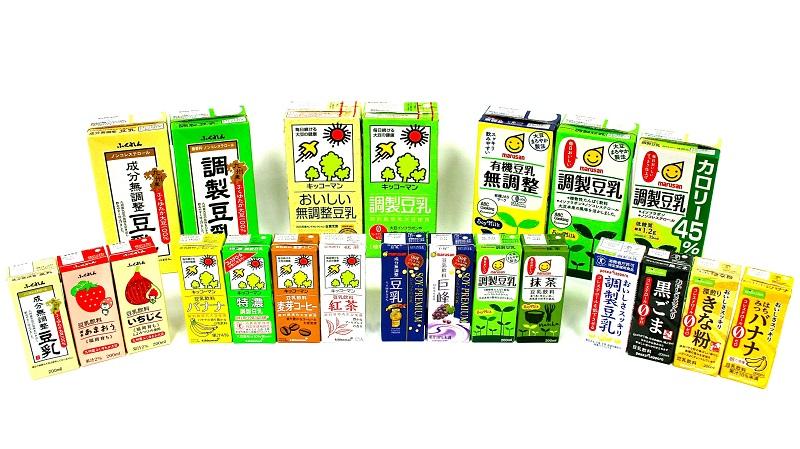 豆乳プレゼントキャンペーン @ 日本豆乳協会 | 千代田区 | 東京都 | 日本