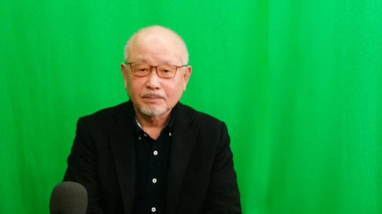 「NEWSつくばサイト4月1日に大刷新」を解説 坂本栄理事長