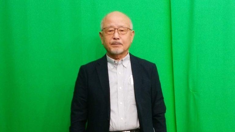 土浦とつくばの上半期振り返り下半期の展望を解説 NEWSつくば坂本理事長