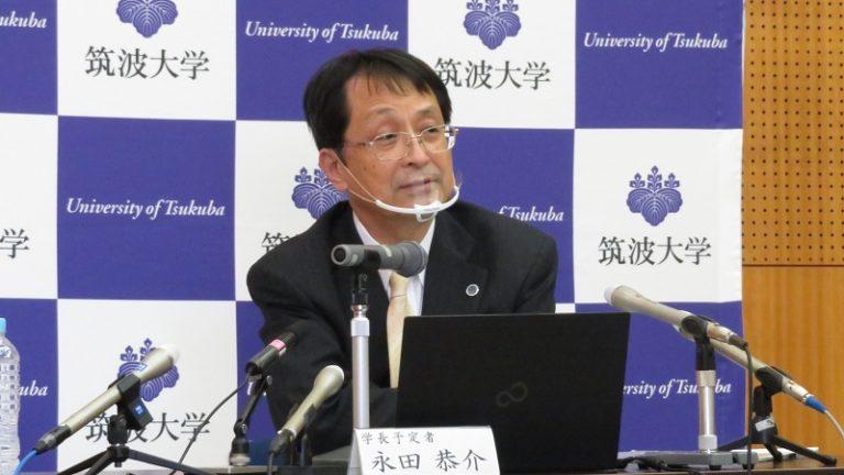 永田学長を再任 筑波大 選考プロセスの正当性問う声噴出