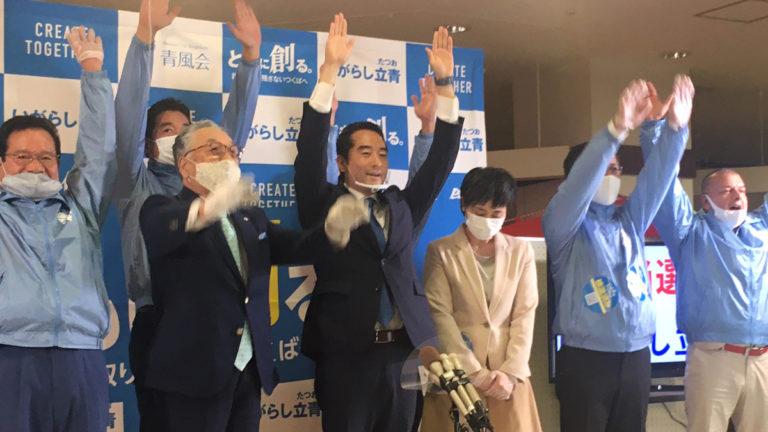 【つくばの選挙2020】市長選は現職の五十嵐氏再選