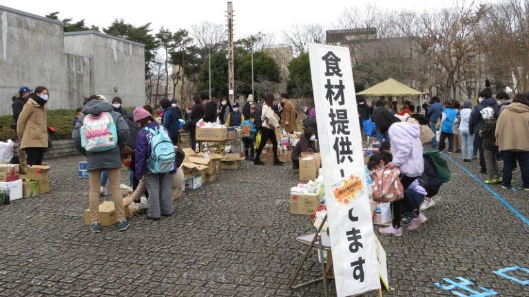 一転、つくば市が使用を許可 食材無料提供 25日松見公園で開催